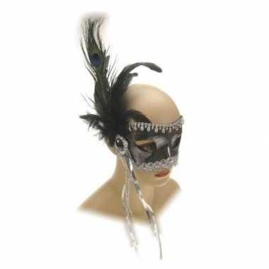 Gemaskerd bal pauwenveren masker zilver