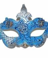 Blauw gouden oogmasker
